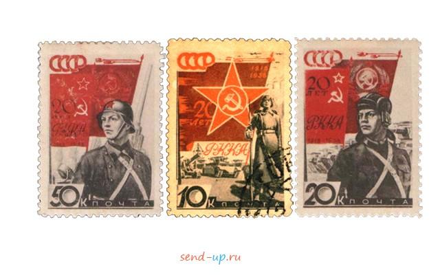 марки 20 лет РККА