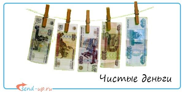 приколы про деньги
