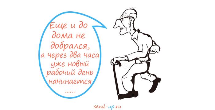 фотожабы на пенсионную реформу