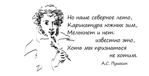 анекдоты про бабье лето