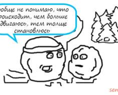 Анекдоты про зиму