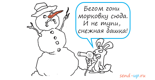 Анекдоты про Рождество