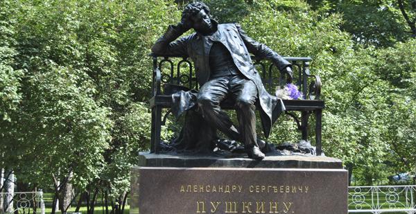 Викторина Пушкинский день