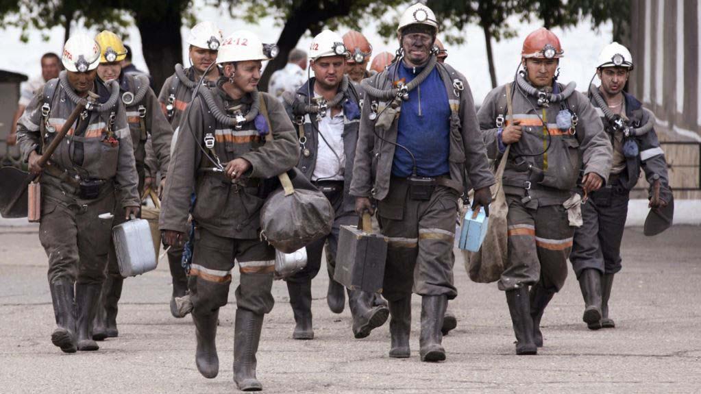 Викторина к Дню шахтера