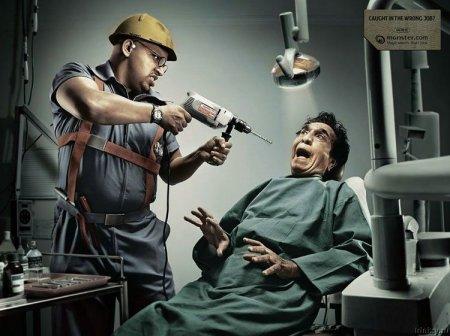 Викторина к международному дню стоматолога