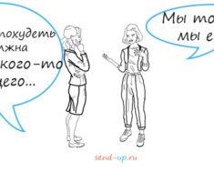 анекдоты про диету