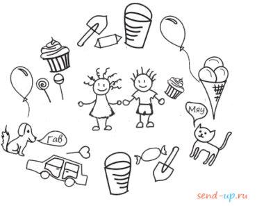 История международного дня защиты детей