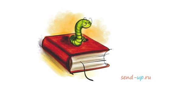 Цитаты про Новый год из книг