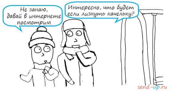 притчи о зиме