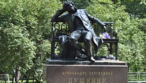 Викторина «Пушкинский день»