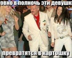 Анекдоты про протесты в Беларуси