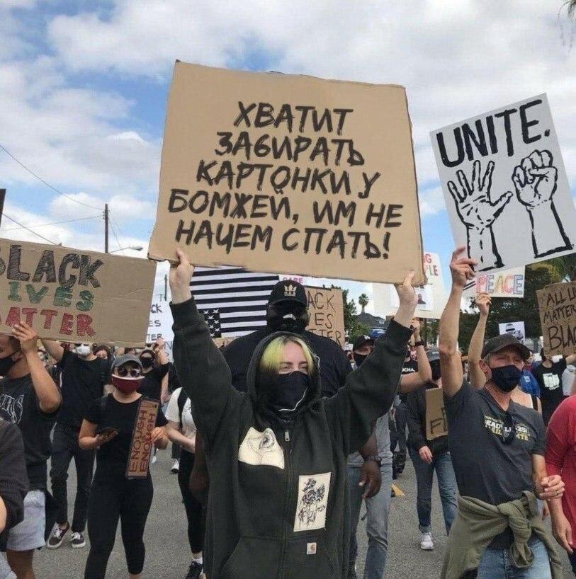 Анекдоты про протесты в США